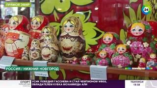 Сборная России заработала еще $4 млн