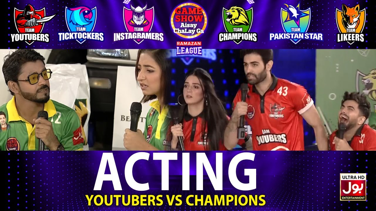 Download Acting   Game Show Aisay Chalay Ga Ramazan League   Youtubers VS Champions
