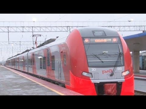 """С анапского железнодорожного вокзала отправилась в Краснодар первая """"Ласточка"""""""