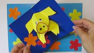 подарок Своими Руками. Как сделать Осеннюю Поздравительную 3д открытку/оригами из бумаги