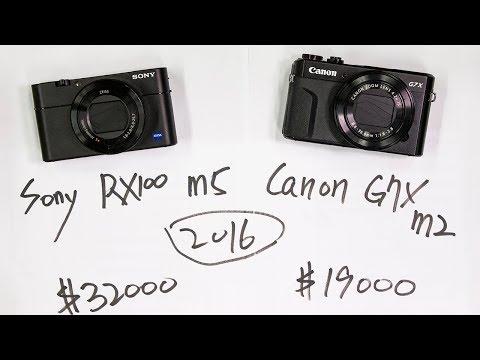 Sony RX100 M5 vs Canon G7X M2 | 入手哪台比較好?! | VLOG