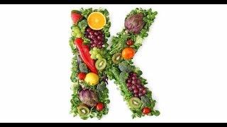 Top 10 Vitamin K foods