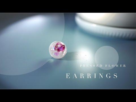 DIY/handmade pressed flower resin earrings in 3 minutes   レジン押し花イヤリング・ピアスの作り方   手作树脂永生花半圆形耳环