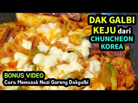 RESEP DAK GALBI KOREA #6 , Cara membuat dakgalbi korea & nasi goreng dakgaibi