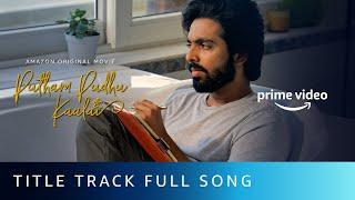 Putham Pudhu Kaalai Full Song Video Feat. G.V. Prakash | Rajiv Menon | Amazon Original Movie