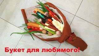 buket-dlya-dlya-muzhchini-svoimi-rukami