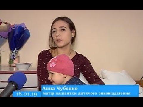 ТРК ВіККА: Повернути Полю додому: 5-річна черкащанка просить дорослих підсобити з лікуванням