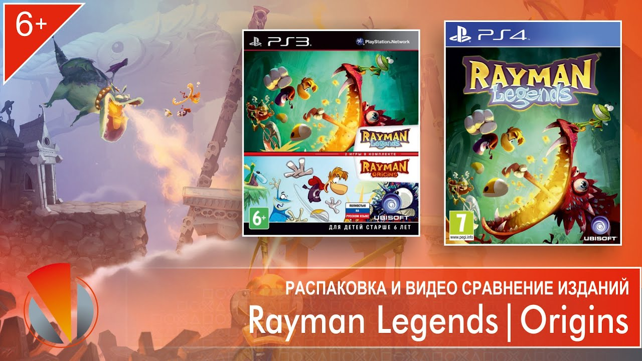 Rayman legends ps4 cdon