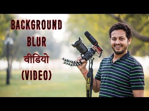 How To Background Blur in Video?  With Examples