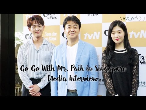 tvN Go Go With Mr. Paik In Singapore Interview with Onew, Chaeyeon and Paik Jong Won