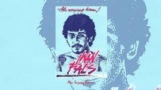 Iwan Fals - Aku Sayang Kamu (Official Audio)