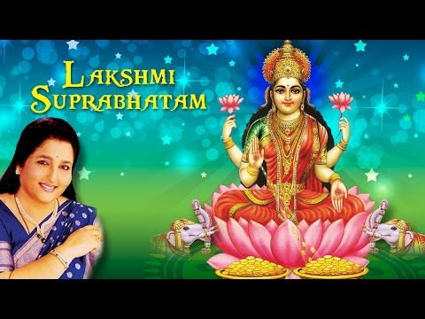 Lakshmi Suprabhatam | Maa Lakshmi | Anuradha Paudwal | Devotional