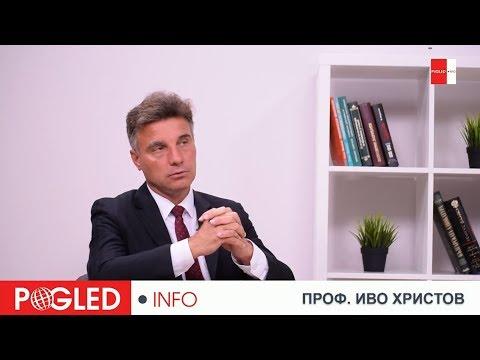 Проф. Иво Христов:  Сега щяхме да имаме депутати от Охрид, ако си бяхме...