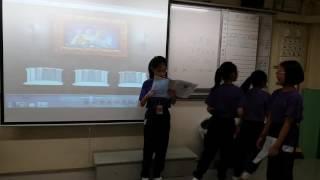 Publication Date: 2016-12-21 | Video Title: 聖公會呂明才紀念小學 5C 2016/10/18 Engli