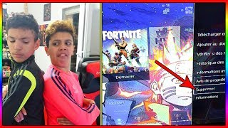 THE PERDANT SUPPRIME ARE FORTNITE COMPTE - WITH ALL ITS SKINS!!