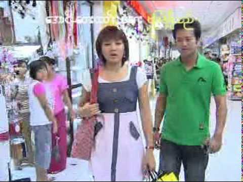 Myanmar Music Video, Htoo l lin + Mee Mee khel - Min: