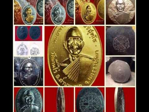 เหรียญหลวงพ่อคูณ ย้อนยุค ปี12