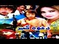 Download Pashto Action Movie Telefilm DAWAH GEER - Jahangir Khan,Hussain Swati,Pushto Film MP3 song and Music Video