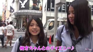 スタイル抜群♪モデルな女子高生♡池袋街美人Vol.16 Japanese High School teen☆ 石綿日向子 検索動画 21