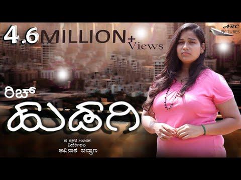 Rich Hudagi | Kannada Short Film | Avinash Chouhan | Smart Movies | 2020 | Indian Short film |