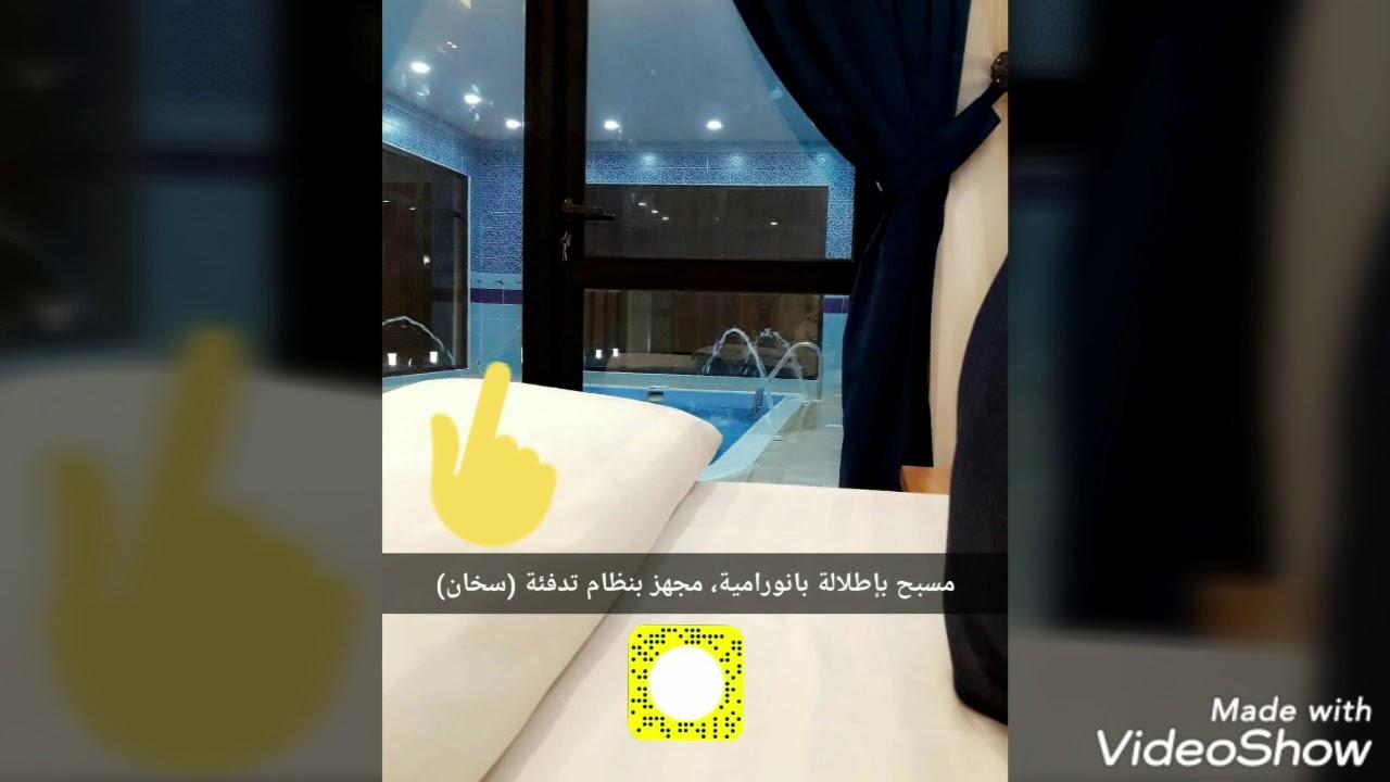 شاليهات نارسس 0501595333 مسبح ومسطحات خضراء Youtube