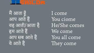 4/32- english sikhne ka tarika - english bolna sikhe - english kaise sikhe - lingo sailor