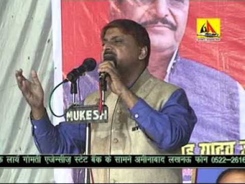 Majid Deobandi - Rudhauli- All India Mushaira 2014