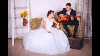 Настя+Андрей=свадьба