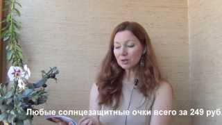 Видео обзор каталога Орифлейм 7 2013. Каталог Орифлейм №7