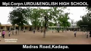 Municipal Urdu Boys High School Kadapa