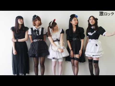 """BAND-MAID""""ズッキュン♡バッキュン♡ワォ♡萌え萌えキュン♡""""―激ロック 動画メッセージ"""