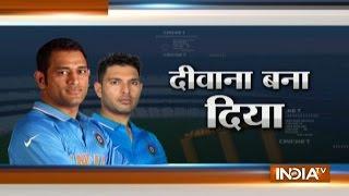 Cricket Ki Baat: Captain Dhoni's Last Hurrah At Warm-Up Match between India 'A' And England