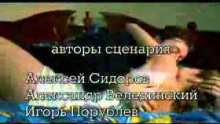 """Трейлер сериала """"Бригада"""" 2002"""