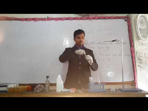 Prerna coaching centre Chemistry practical 26/03/2017
