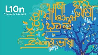 #L10n - A #GoogleForIndia event