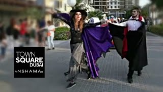 Old  Time Rock'n  Roll Dance Show || Townsquare Park Dubai || Wunder Videos
