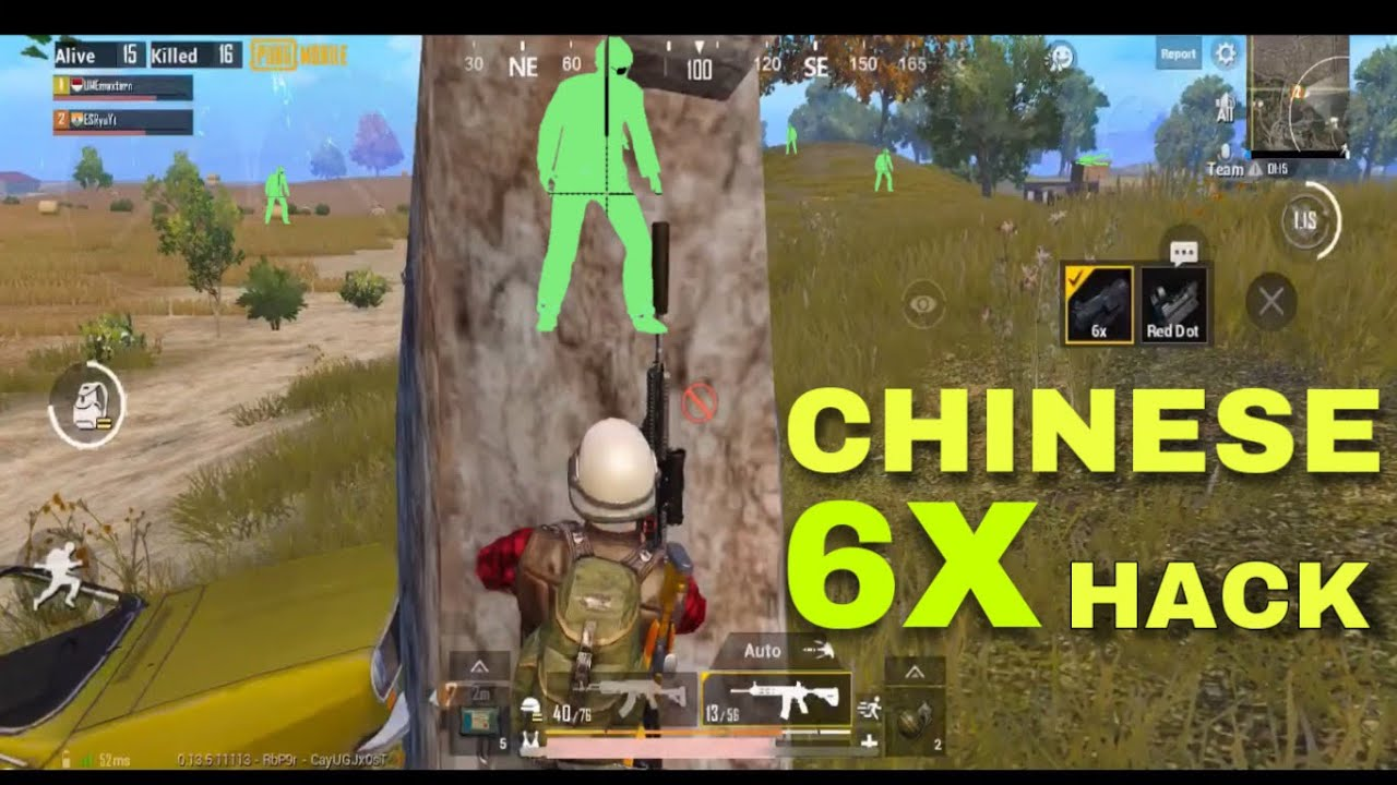 Why chinese players spray like a Hacker? 23 Kills with M416 | PUBG MOBILE Hindi