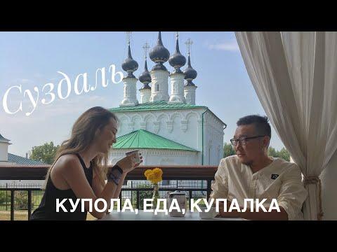 Экскурсии по Карелии из Петрозаводска. Отдых в Карелии.