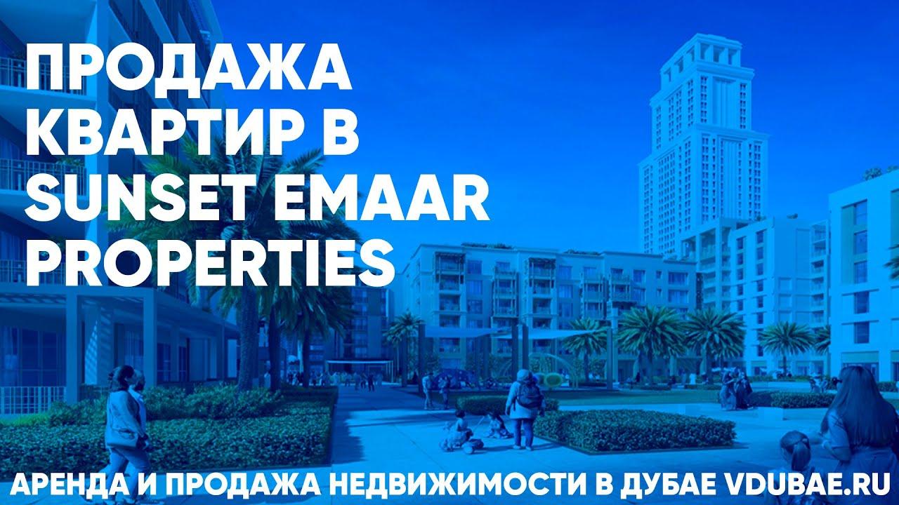 Продажа квартиры дубай недвижимость за рубежом и в россии