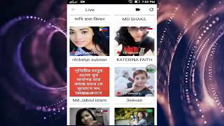 Imo live video call chat with stranger || Imo new update 2018