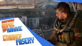 Сталкер ЗП + Misery, SGM 16ч - Железный лес