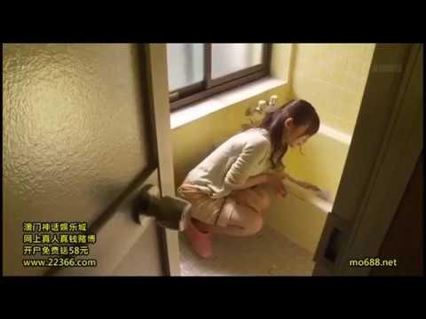 Rina Ishihara - Part 2 thumbnail