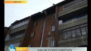 Коммунальщики сбросили снег с крыши на автомобиль в Иркутске(, 2017-03-06T04:52:25.000Z)