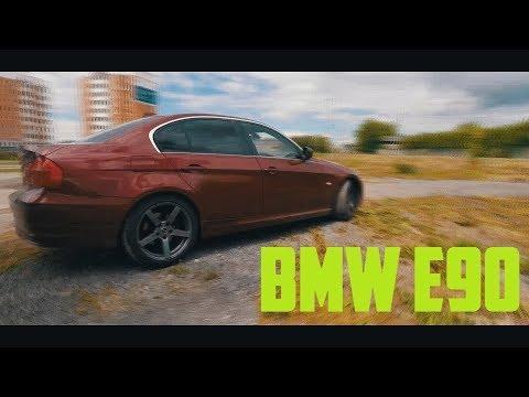 Фото к видео: Bmw 3 серии (e90) Тест- драйв. Калининградская сборка всему виной. Болячки мотора N46