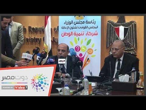 القومى للإعاقة إنهاء تهميش ذوى الاحتياجات الخاصة  - 20:54-2019 / 1 / 14