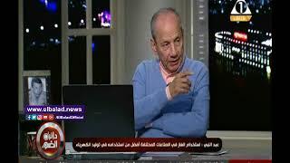نائب رئيس هيئة المحطات النووية السابق يكشف أهمية «محطة الضبعة» ..فيديو