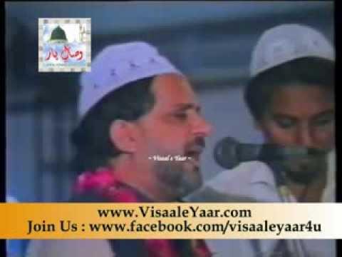 Urdu Naat( Taiba Ki Hai Yaad Ayi)Marghoob Hamdani At Lahore.By Visaal