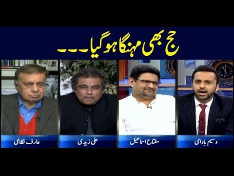 11th Hour | Waseem Badami | ARYNews | 31 January 2019