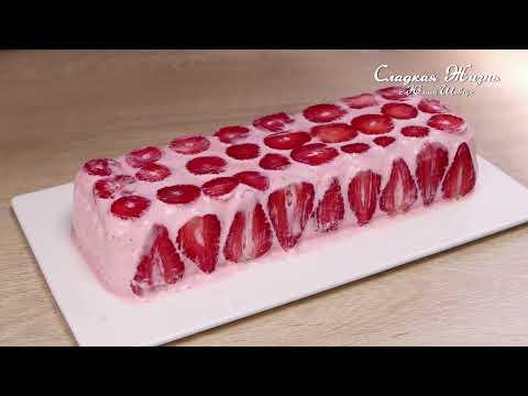 Домашнее МОРОЖЕНОЕ Всего 3 ингредиента за 5 МИНУТ!  Идеальный десерт без выпечки !