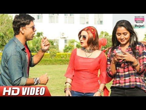 Come Baby | Kajal Raghawani, Anand Ojha | HEROGIRI | BHOJPURI HIT SONG 2018 | HD VIDEO